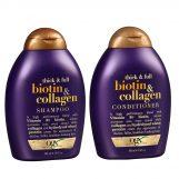 Kit Biotin & Collagen Shampoo - Aconditioner Organix